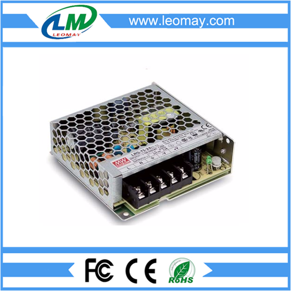 75W Meanwell Power Supply for Led Strips (Non-waterproof)