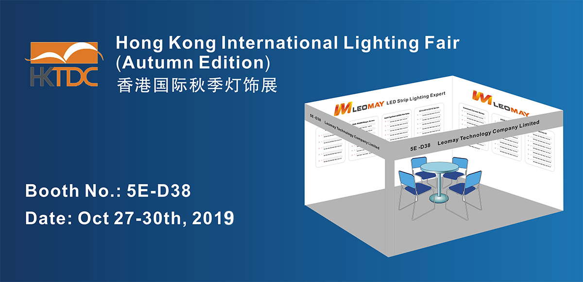 2019 Hong Kong International Lighting Fair (Autumn Edition)